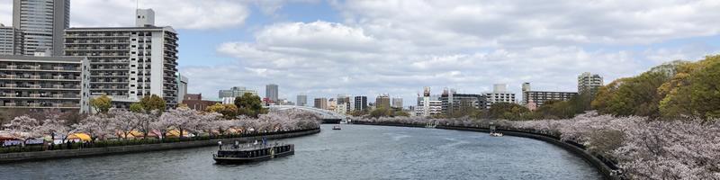 Paysage_Japon_Osaka02.jpg